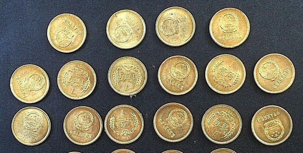 GROUP LOT of CHINA 20 x 1 (ONE) JIAO COINS of 1981 in UNC with MINOR AGE TARNISH