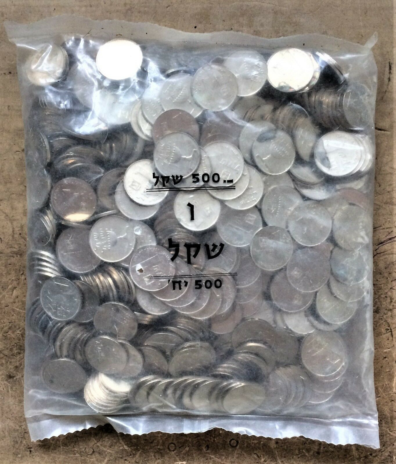 ISRAEL UNOPENED BAG of 500 SHEKEL COINS with HOLY CHALICE of 1985 (5745) KM# 111