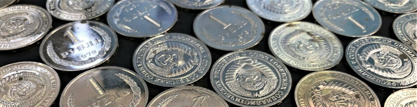 10 USSR RUSSIA 1 ROUBLE PROOF-LIKE COINS of 1979 KM 134a.2 EDGE LETTERING & DATE