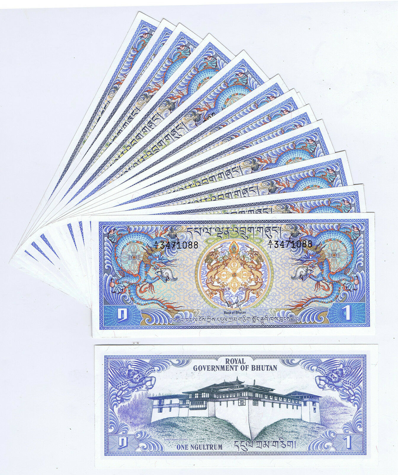 BHUTAN 1 NG CONSECUTIVE UNC PACK of 100 with DRAGONS   BUDDHIST PICK # 5 of 1981