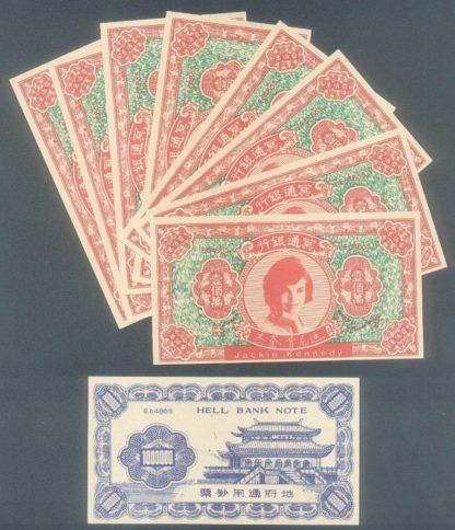 WHOLESALE CHINA HELL NOTES 100 PIECES UNC NEW PLAY MONEY - JACKIE KENNEDY