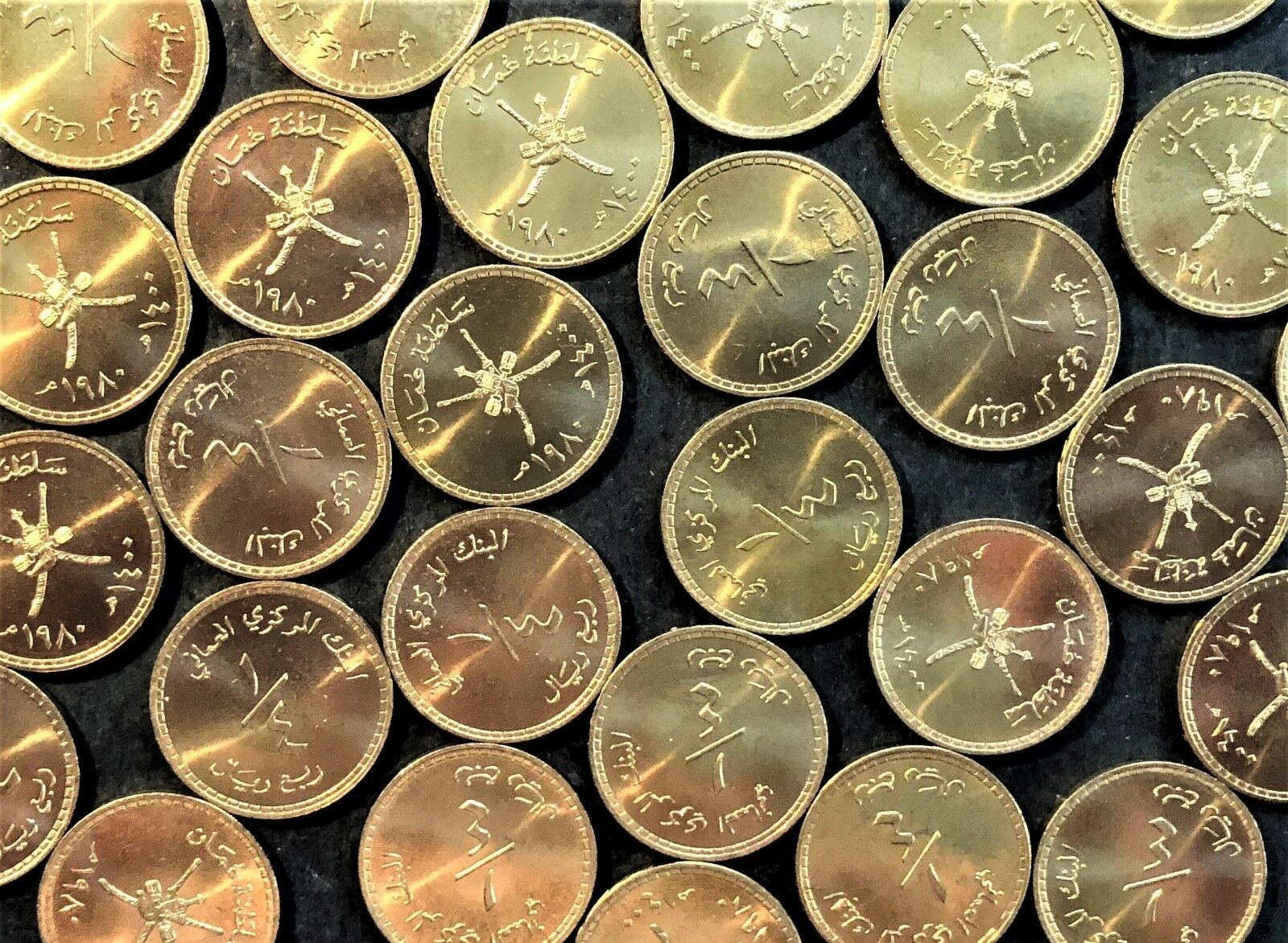 WHOLESALE 200 OMAN KM # 66 UNC COINS of AH 1400 / 1980 LAST ISSUED 1/4 RIAL