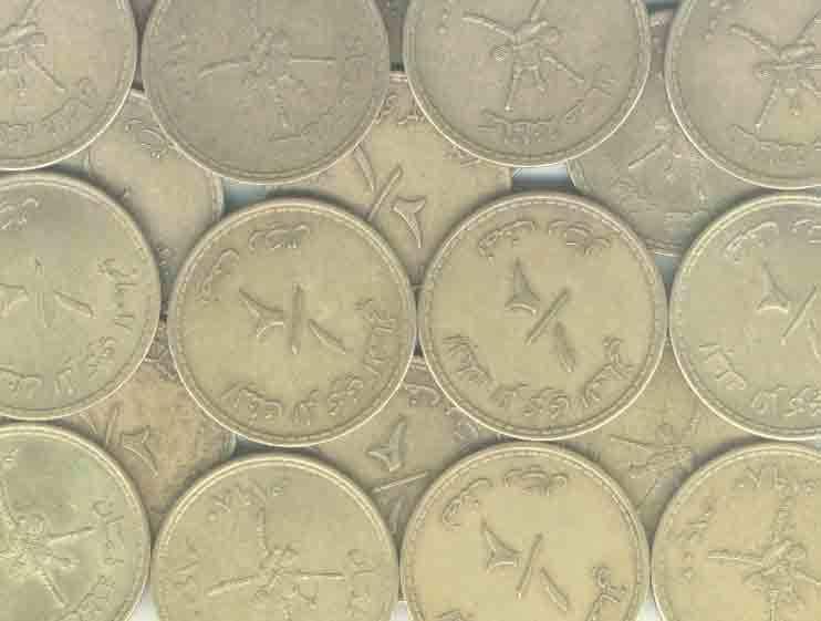 WHOLESALE 150 OMAN KM # 67 CIRC COINS 1/2 RIAL of AH 1400 / 1980 A.D. SWORDS