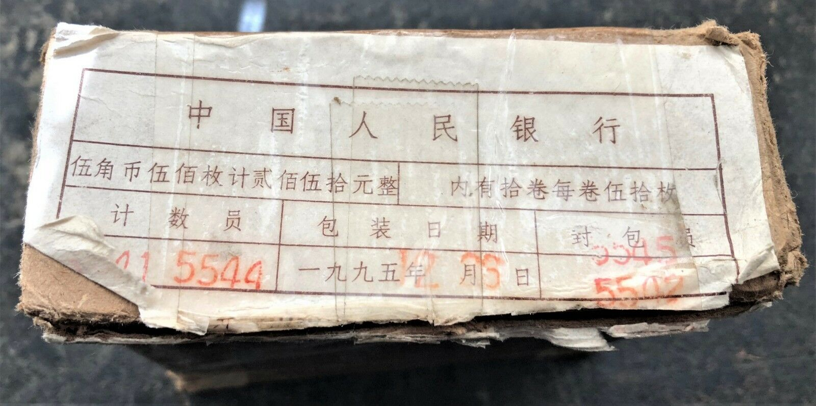 FULL ORIGINAL BOX of 500 CHINA 5 JIAO FLOWER COINS of 1995 in UNC ROLLS KM # 336