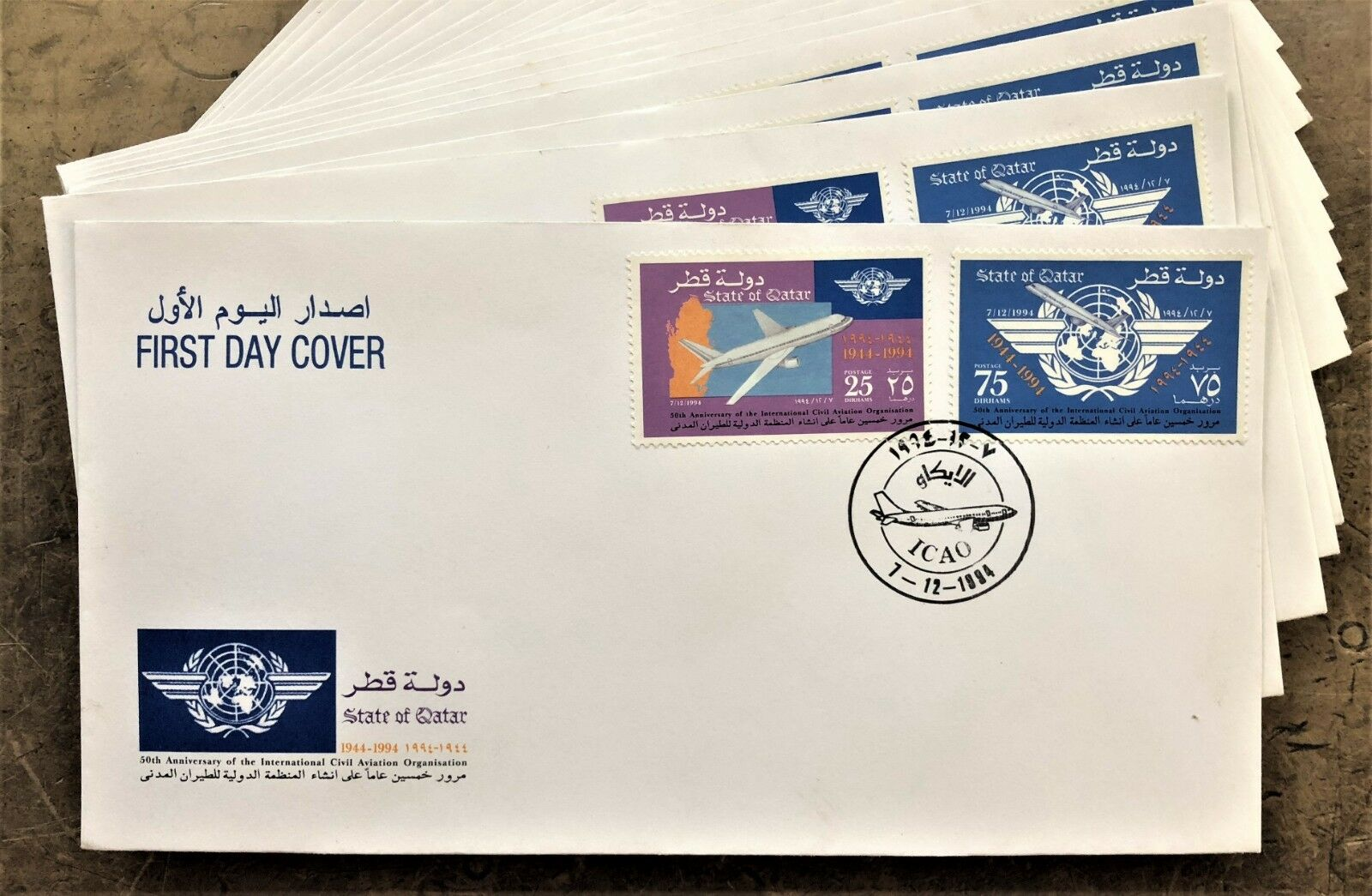 WHOLESALE 600 (SIX HUNDRED) QATAR AVIATION FIRST DAY COVERS POSTMARKED ICAO 1994