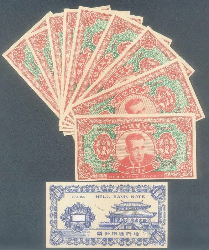 WHOLESALE CHINA PLAY MONEY HELL NOTES 100 PIECES UNC AMERICAN HUMPHREY BOGART