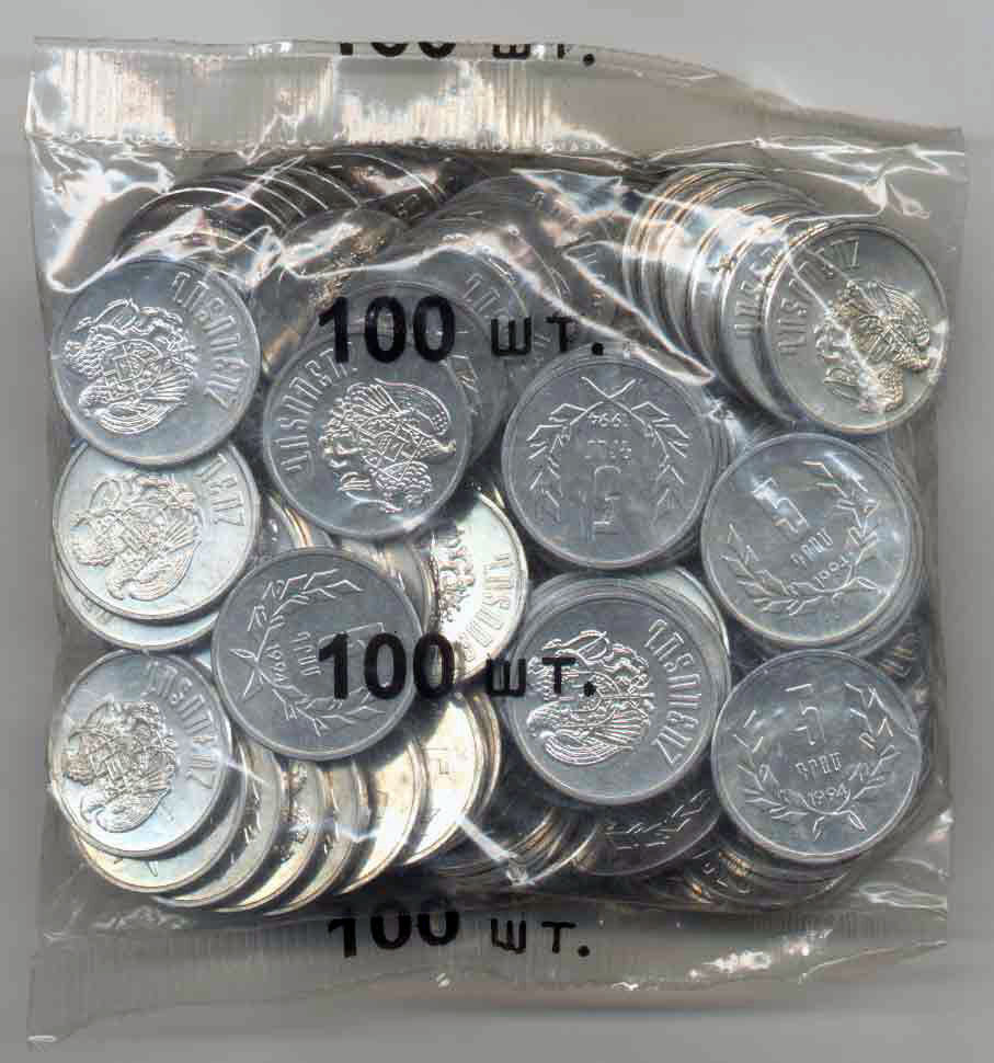 WHOLESALE 100 ARMENIA FIVE 5 DRAM UNC COINS of 1994 KM # 56 in BANK WRAPPED PACK